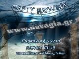 Χειμερινό Πάρτι Ναυαγίων - 22/11/2013 - Κίονες Club Γαλάτσι
